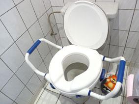 Petite annonce 112240 :  rehausseur de toilette m�dical  se compose d'un syst�me d'attache